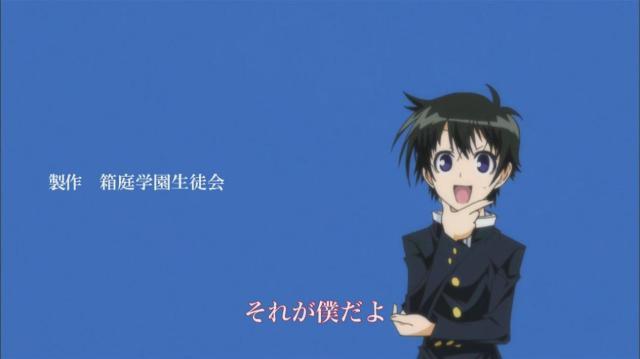 medaka-box-abnormal-12_kumagawa-005