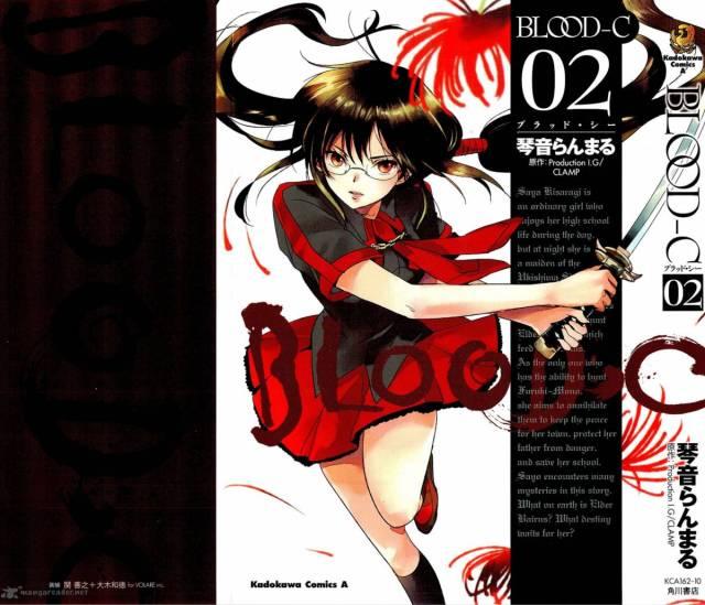 blood-c-3236137