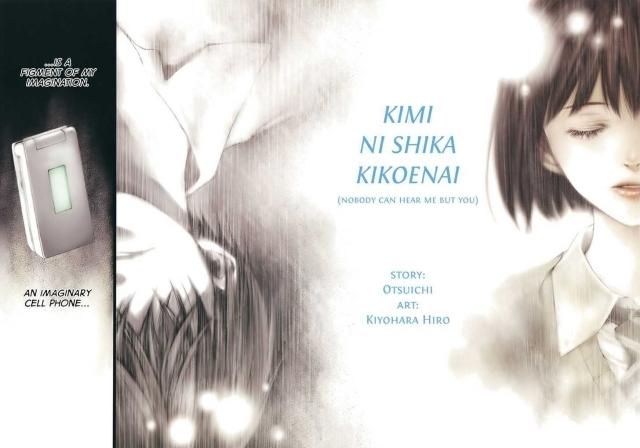 hkimi_ni_shika_kikoenai_ch01_ivysca